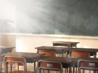 『漂流教室』怖すぎて面白過ぎる魅力について語りたい