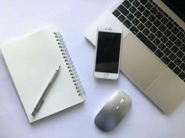 はてなブログで記事をリライトする3つの方法